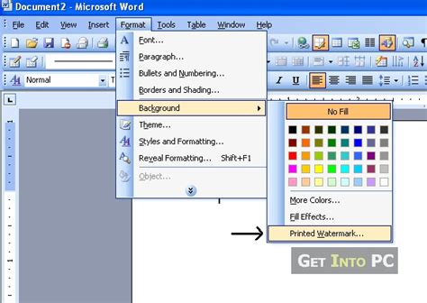 full version watermark software free download office 2003 download free version for windows