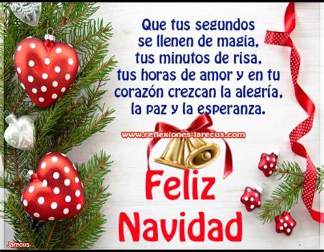 imagenes de navidad con mensaje mensajes positivos de navidad cortos imagenes de navidad