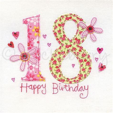 18 Th Birthday Cards 18th Birthday Card 18th Greeting Card Eighteenth