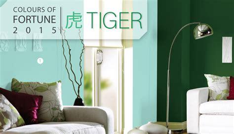 nippon paint indonesia the coatings expert shio harimau