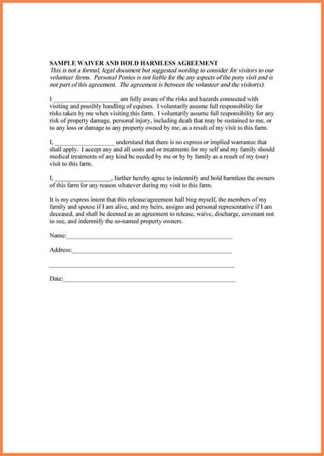 patient confidentiality agreement template patient confidentiality agreement template choice image