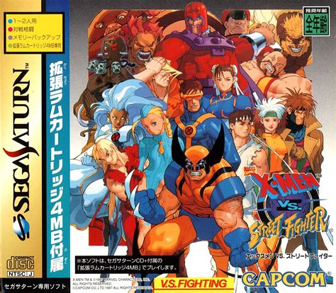 emuparadise xmen vs street fighter x men vs street fighter neoapo アニメ ゲームdbサイト