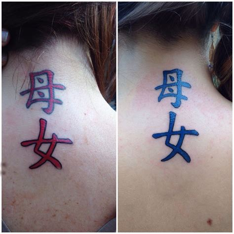 mother daughter tattoo symbol in is top symbol and