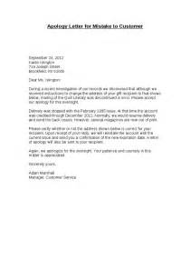 Apology Letter Reddit Business Apology Letter For Mistake The Letter Sle