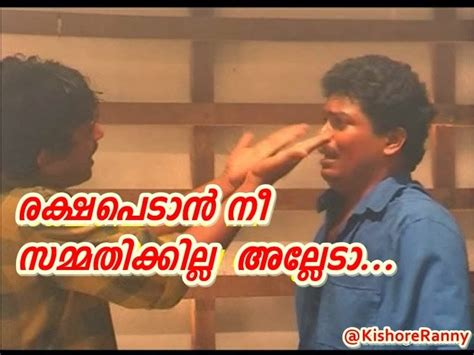 malayalam film comedy comments photos facebook malayalam comment images malayalam facebook