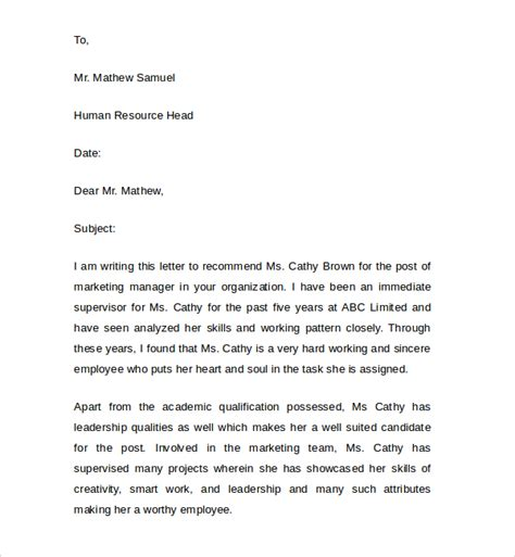 Reference Letter Marketing sle manager reference letter 7 documents in pdf word