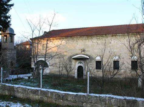 village  ekzarch yosif