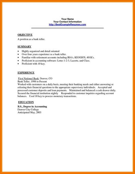 cover letter for bank teller with retail experience 7 application letter for bank teller tech rehab