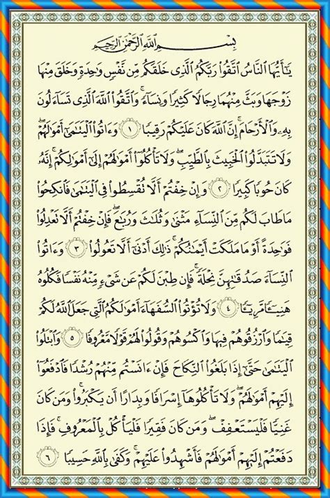 download mp3 al quran dan terjemahan nya al quran mp3