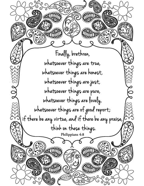adult colouring page bible verse philippians 4 instant think on these things bible verse adult coloring by