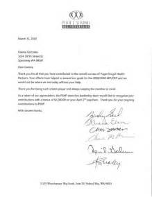 bonus letter from pshp 1 000