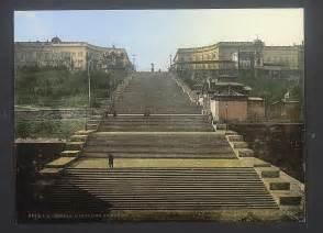potemkin treppe the photos of odessa in 1890 1905 183 ukraine travel
