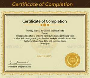 Certificate Of Completion Template Free Sample Certificate Of Completion Template 8 Documents