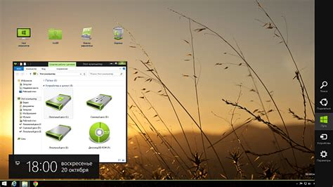 green themes for windows 8 1 best visual styles for windows 8 1