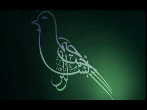 Seni Kaligrafi Islam proses belajar seni kaligrafi islam lessons tes teach
