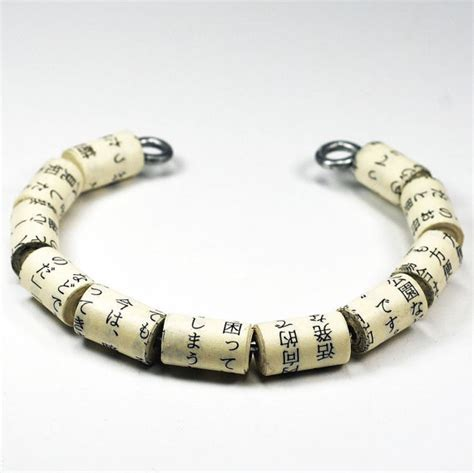 Paper Bead Bracelet Upcycled Japanese Paper Bead Jewelry