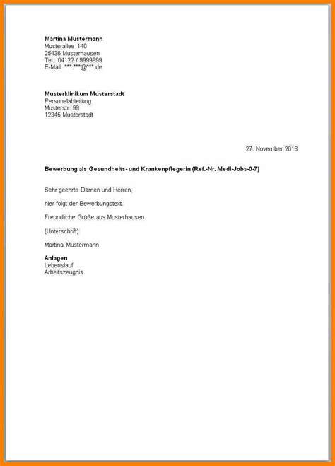 Anschreiben Bewerbung Interne Interne Bewerbung Anschreiben Recommendation Template