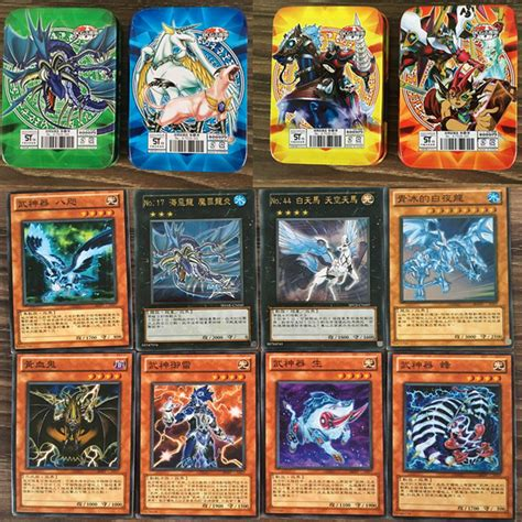 Kartu Yugioh Box yugioh promotion shop for promotional yugioh on