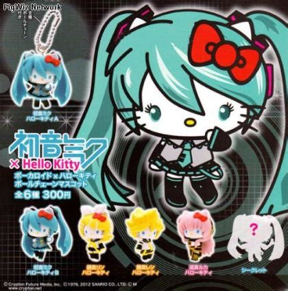 Plester Luka Hellokitty Isi 3 Set buy hello x vocaloid mascot swing collection set of 6 poweranime a slice of