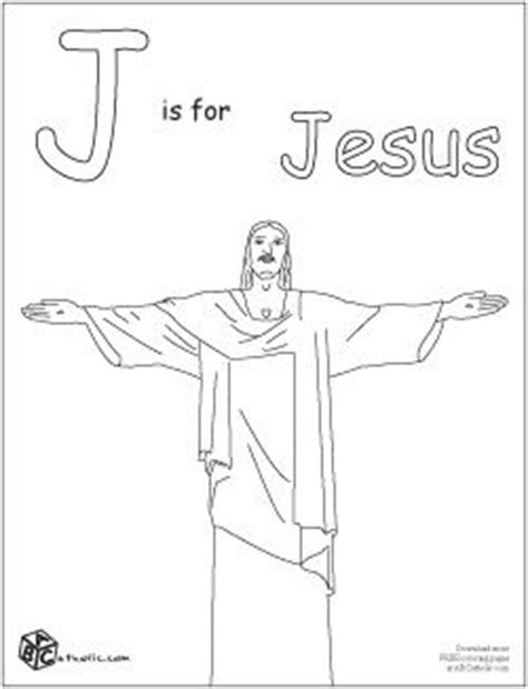 J For Jesus Coloring Page by J Is For Jesus Page Coloring Pages