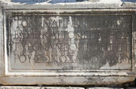 lettere romane antiche vecchie sacre scritture greche in ephesus turchia