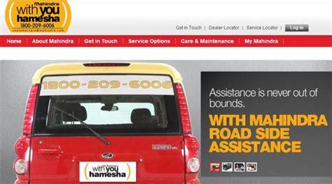 mahindra mahindra customer care mahindra launches quot with you hamesha quot customer care website