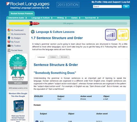 online tutorial korean language how to learn korean online learning korean language with