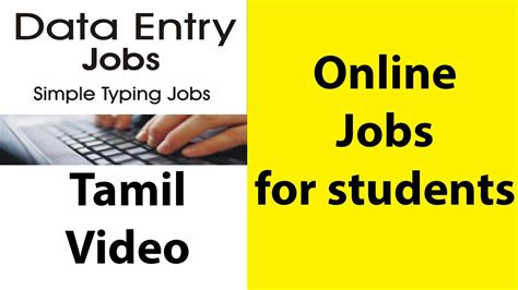 data entry work part time from home tamil
