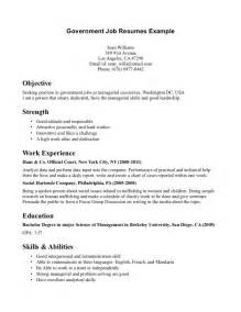 resume format government job