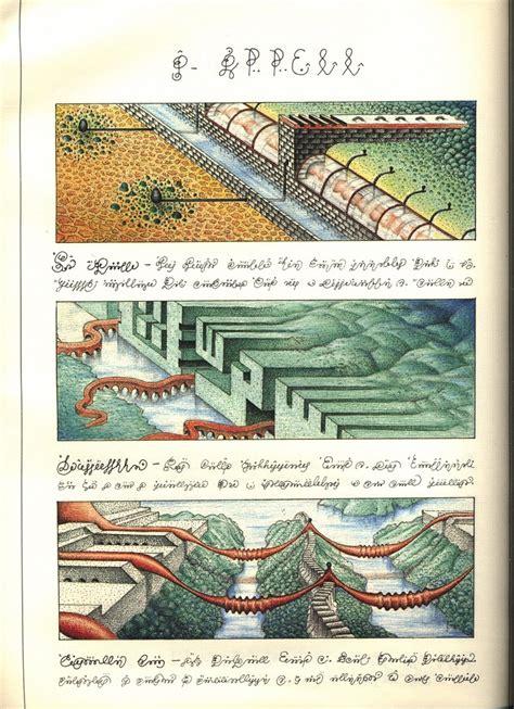 codex seraphinianus luigi serafini codex seraphinianus codex seraphinianus