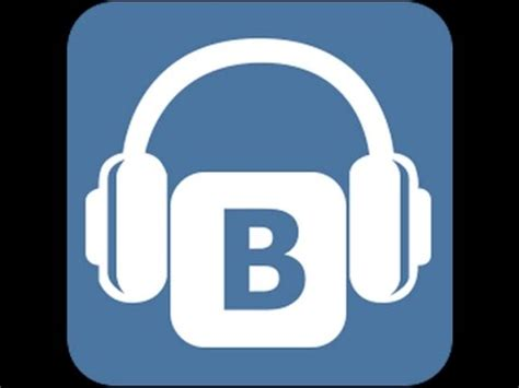 Программа на айфон слушать музыку без интернета