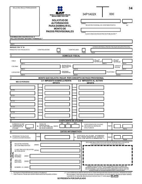 declaracion anual por salarios para 2016 tablas y tarifas para sueldos y salarios del 2016 tablas