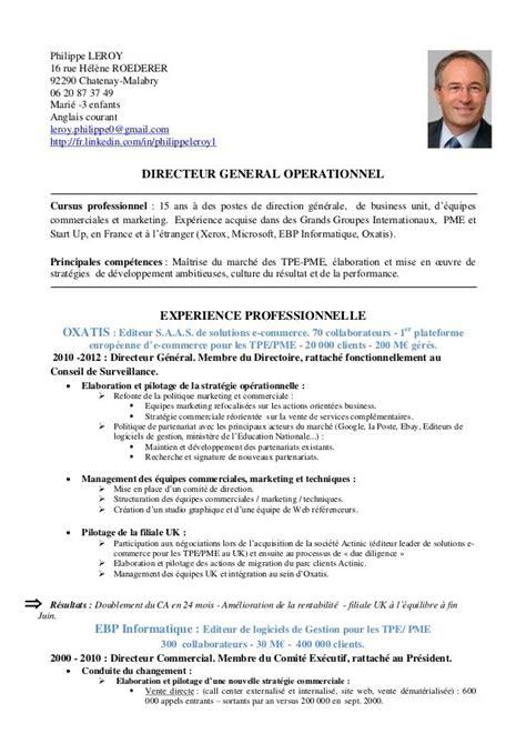 I Resume En Francais by Cv Directeur G 233 N 233 Ral Op 233 Rationnel Cv