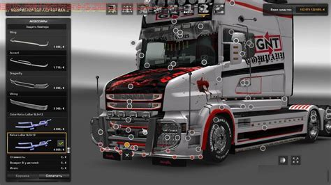 SCANIA T & RS RJL TUNING V4.1 (1.25.X)   ETS2 mods   Euro