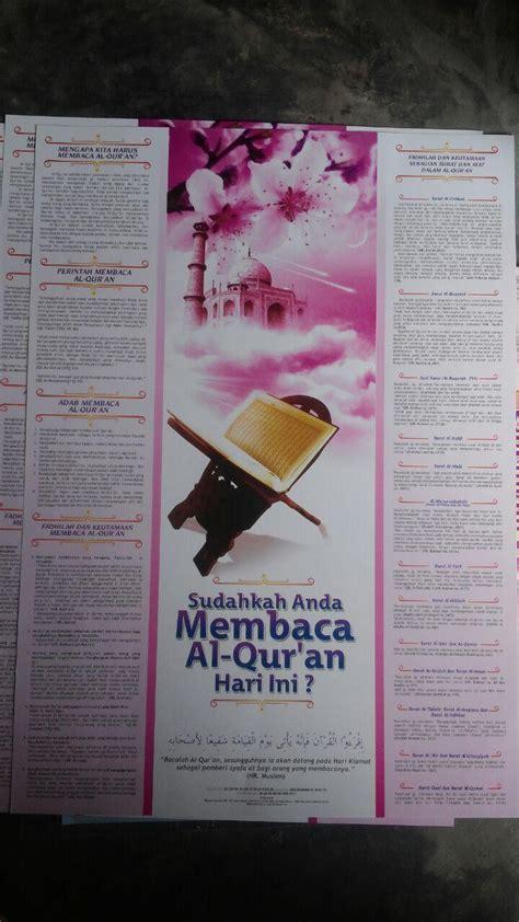 Poster Keutamaan Penghafal Al Quran Di Dunia Dan Akhirat poster sudahkah anda membaca al quran hari ini