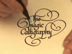 the dreamers the of calligraphy