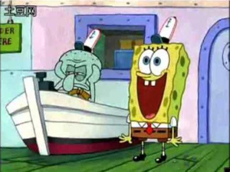 Spongebob Squarepants Ready For Laughs 10 minutes of spongebob laughing