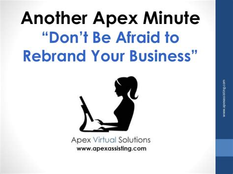 From One To Another Be Afraid by Don T Be Afraid To Re Brand Your Business
