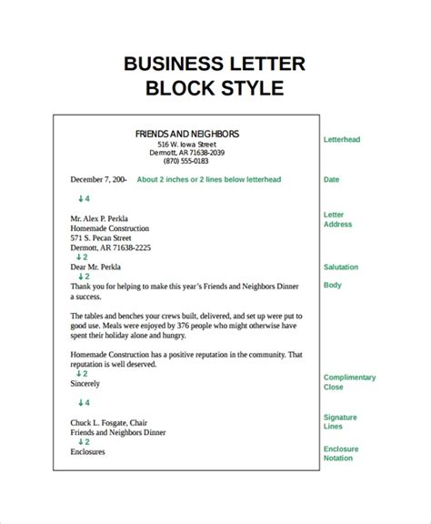 sample letter templates ms word