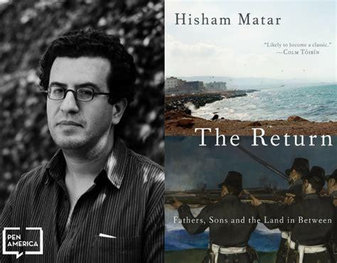 the return fathers sons 0670923338 book nerd meditations the return fathers sons and the land in between hisham matar
