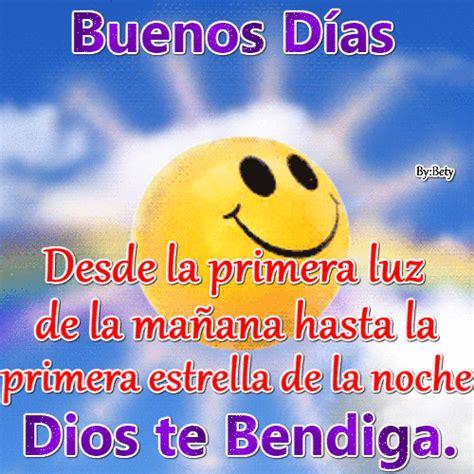 imagenes de buenos dias y que dios te bendiga feliz d 205 a a la vida buenos d 237 as dios te bendiga