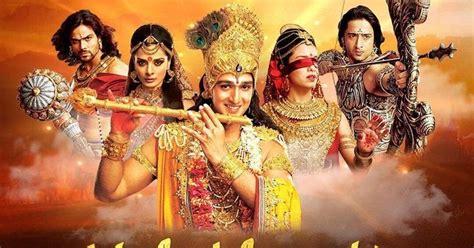 film serial mahabharata terbaru episode
