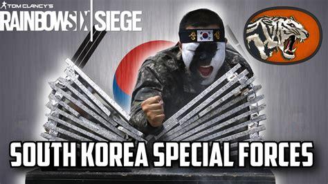 siege korian rainbow six siege south operators ability weapons