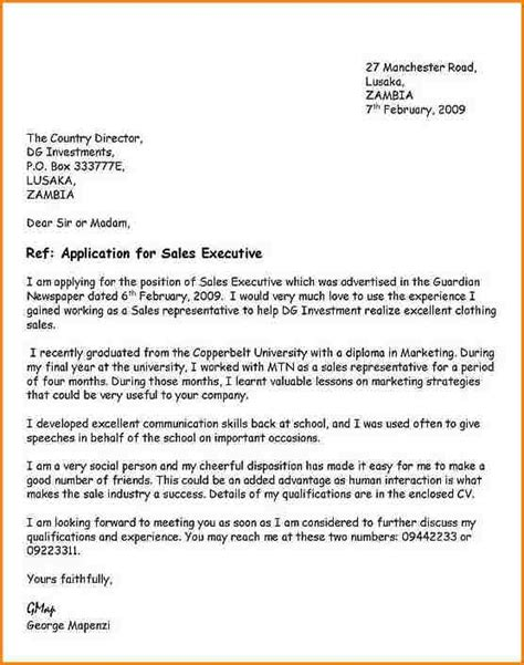 Rental Application Letter Of Employment application letter format for vacancy