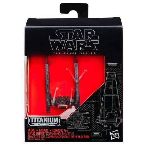 Set Titanium 8 set de 8 naves titanium black series 1 299 00 en