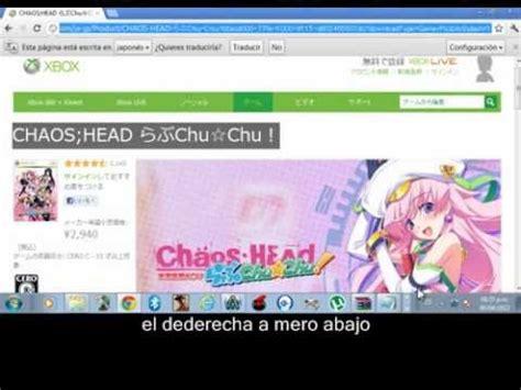 como descargar imagenes para perfil de xbox 360 como bajar imagenes de perfil para xbox 360 japonesas