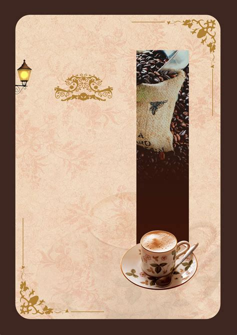 coffee carte menu  traditional pattern background