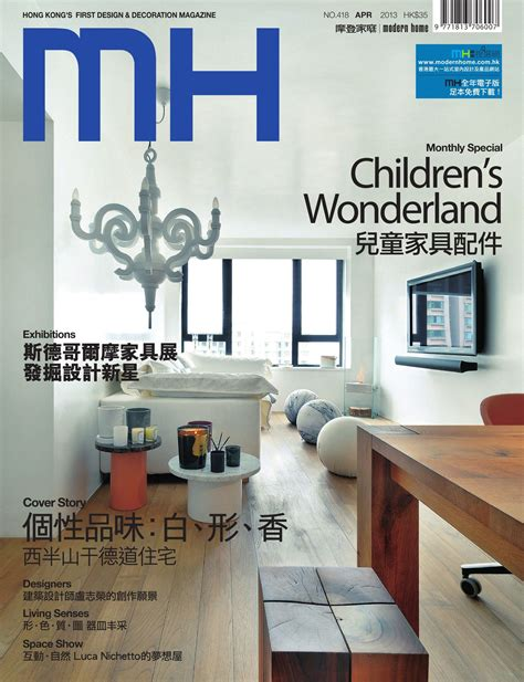 besf of ideas best free modern home magazine for designer