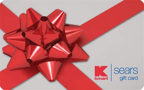 Kmart Gift Card Balance - kmart