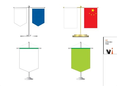 table template for adobe illustrator table flag vector free vector in adobe illustrator ai
